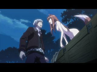 ������� � �������� \ Spice and Wolf - 1 �����, 1 �����