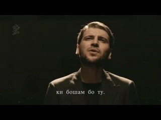 Sami Yusuf - You Came To Me